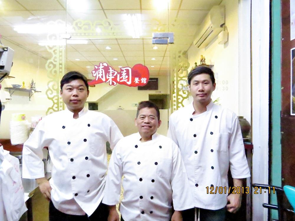 浦東園餐館-DIAMOND愛用店家